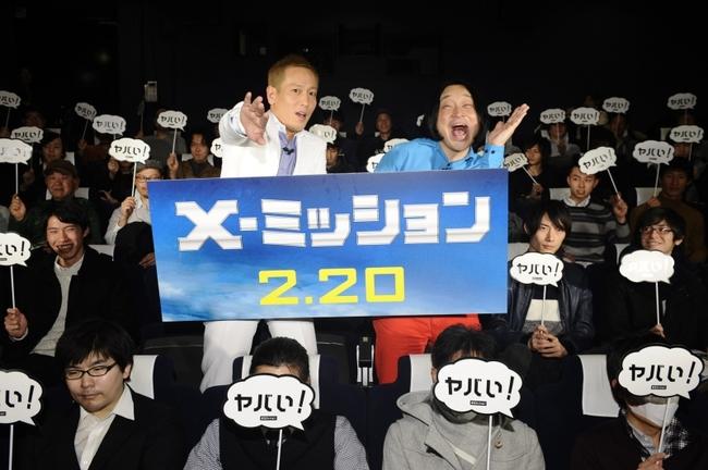 映画『X-ミッション』イベントに登壇したじゅんいちダビッドソンと永野