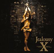 X JAPAN、不朽の名作『Jealousy』2016年最新リマスター盤を7月にリリース