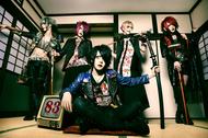 MeteoroiD、初のアメリカ公演は大盛況で幕!8月3日のヤミの日に進化した彼らが再び日本のステージへ!