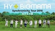 HY+BIGMAMAのツアーファイナル公演をAbemaTVにて独占生中継決定