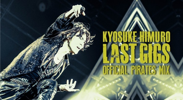 「KYOSUKE HIMURO LAST GIGS OFFICIAL PIRATES MIX」
