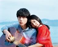 miwaと坂口健太郎のW主演で贈る恋愛映画『君と100回目の恋』、挿入歌はmiwa×androp!!