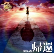 西沢幸奏、オーケストラをバックに熱唱する『劇場版 艦これ』主題歌MV&ジャケ写が公開