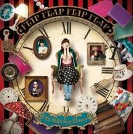TVアニメ「フリップフラッパーズ」の可愛くも妖しいED曲がシングルリリース