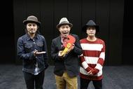 かりゆし58の「オワリはじまり」がドラマ『三匹のおっさん』シリーズ最新作の主題歌に決定