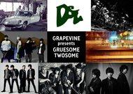 GRAPEVINE、デビュー20周年記念対バンツアーにて豪華アーティスト8組と競演