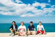かりゆし58の楽曲「嗚呼、人生が二度あれば」が日本テレビ特番のテーマ曲に決定