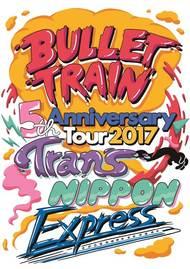 超特急、全国ツアーに京都・三重公演が追加