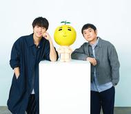 ゆず、名曲「少年」が三浦春馬出演の伊藤園「お〜いお茶」新CMソングに