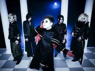 NoGoD、ニューシングル「Missing」の詳細解禁