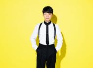 星野源、「第9回伊丹十三賞」を受賞! 『これからも手探りで活動を続けたい』