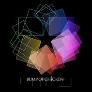 BUMP OF CHICKEN、新曲「リボン」を配信&MV公開! 待望の全国アリーナツアー開催も