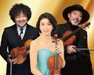 葉加瀬太郎率いる「3大ヴァイオリニストコンサート」チケット追加販売が決定