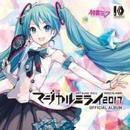 ハチ(米津玄師)が手がける初音ミクのイベントテーマ曲収録アルバムが8月2日に発売