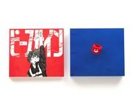 米津玄師、アニメ『僕のヒーローアカデミア』OP曲「ピースサイン」全3形態を初公開
