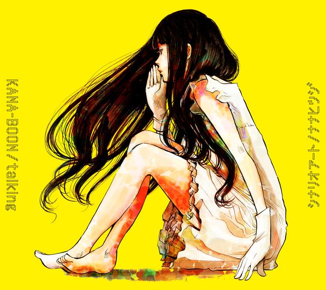 [Animé & Manga] Subete ga F ni Naru - F: The Perfect Insider Extention
