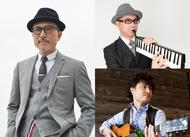高橋幸宏、珠玉のトリオ・ライブシリーズ「Heart of Hurt 2015」開催決定