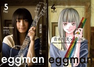 eggman30周年フリーペーパーの表紙にイラストで登場するmiwa