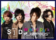 「SID winter park in JOYPOLIS」