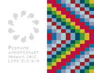 Blu-ray『Perfume Anniversary 10days 2015 PPPPPPPPPP「LIVE 3:5:6:9」』【初回限定盤】