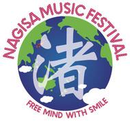 開催が決定した「渚音楽祭」が被災者支援プロジェクトを発表