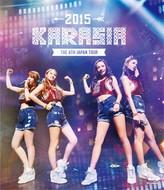 "Blu-ray『KARA THE 4th JAPAN TOUR 2015 ""KARASIA""』"