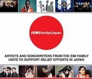 日本の被災地支援チャリティー・オークション『ebay.com/EMIfamily4Japan』開始