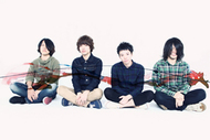 バンド初となるフルアルバムを発売するcinema staff