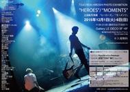土田紘写真展「ヒーローズ」/「モーメンツ」