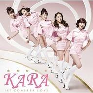 初首位を獲得したKARAの3rdシングル「ジェットコースターラブ」