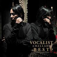 德永英明スーパーベストアルバム『VOCALIST & BALLADE BEST』