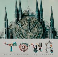アルバム『TOWA』【通常盤】(CD)