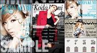 倖田來未 2011年度カレンダー写真を使用した「きせかえキット」