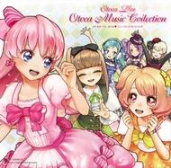『オトカドール オトカミュージックコレクション』ジャケット画像 (C)Konami Digital Entertainment 『オトカドール オトカミュージックコレクション』ジャケット画像 (C)Konami Digital Entertainment