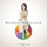 石田燿子『Rainbow Wonderland』ジャケット