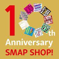 「10th Anniversary SMAP SHOP!」