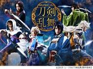 12月10日よりJOYSOUNDで「刀剣乱舞」PVフルサイズが独占先行配信