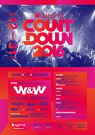 「ageHa COUNTDOWN 2016」