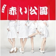 COUNTDOWN JAPAN15-16出演の赤い公園「KOIKI」ジャケット画像