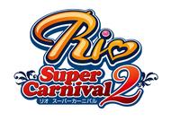 "TVアニメ「Rio RainbowGate!」発のイベント""Rio Super Carnival2"" (C)TECMO KOEI WAVE CO.,LTD./ハワードリゾート開発グループ (C)TECMO KOEI GAMES CO.,LTD. ListenJapan TVアニメ「Rio RainbowGate!」発のイベント""Rio Super Carnival2"" (C)TECMO KOEI WAVE CO.,LTD./ハワードリゾート開発グループ (C)TECMO KOEI GAMES CO.,LTD. ListenJapan"