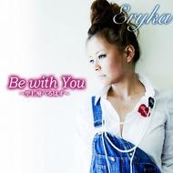 「Be With You〜空も飛べるはず〜」でメジャー・デビューする恵莉花 Listen Japan