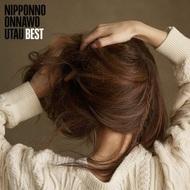 アルバム『NIPPONNO ONNAWO UTAU BEST』