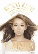 倖田來未デビュー10周年記念ライヴDVD『KODA KUMI 10th Anniversary 〜FANTASIA〜in TOKYO DOME』 Listen Japan