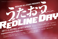 「Smile for Japan × うたおうREDLINE DAY」イベントフライヤー画像 ListenJapan