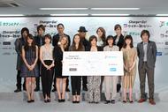 エイベックス本社で行われた『a-nation』の会見に集まった出演者達 Listen Japan