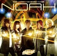 JAM Project「NOAH」ジャケット画像 ListenJapan