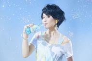 ニューアルバム『HATSUKOI』をリリースする坂本美雨 Listen Japan