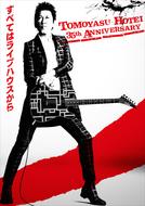 【BEAT 1】〜すべてはライブハウスから〜 ポスター