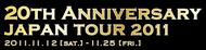 仙台公演の追加を発表したBoyz II Menのジャパンツアー『20th Anniversary Boyz II Men Japan Tour 2011』 Listen Japan