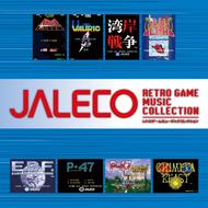 『ジャレコ レトロゲームミュージックコレクション』ジャケット画像 (C)1986 1988 1989 1991 1993 1995 JALECO LTD. ListenJapan 『ジャレコ レトロゲームミュージックコレクション』ジャケット画像 (C)1986 1988 1989 1991 1993 1995 JALECO LTD. ListenJapan
